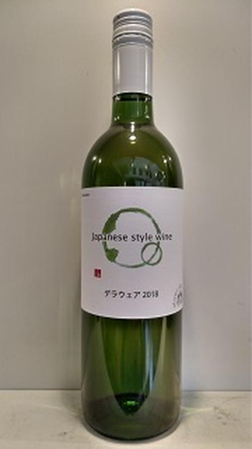 アルプスワイン ジャパニーズスタイル デラウェア 750ml