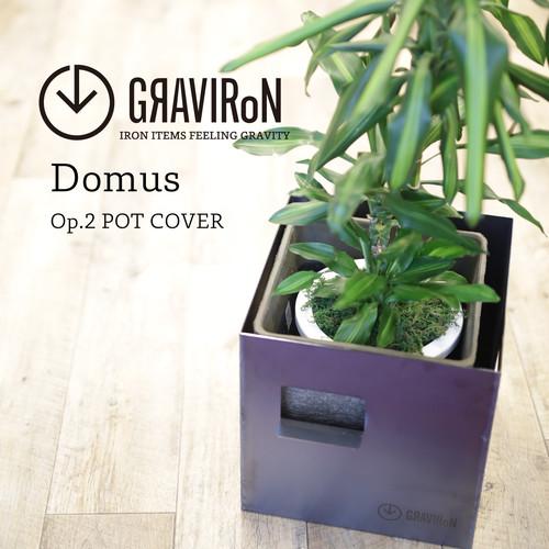 GRAVIRoN Domus Op.2 PotCover 300mm角