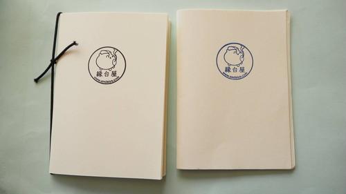 紙ノオト(縁台屋ロゴ) 【B7サイズ】