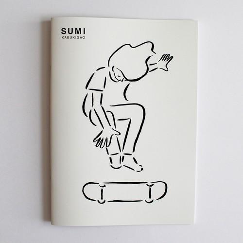 zine「SUMI」