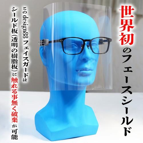10セット 50,000円(税別)