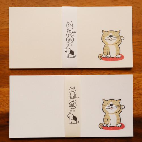 招き猫一筆箋Bセット