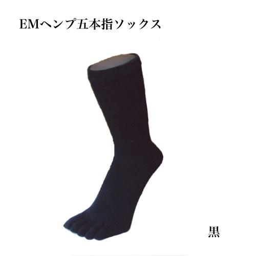 EMヘンプ五本指ソックス(黒・ピンク・グレー)