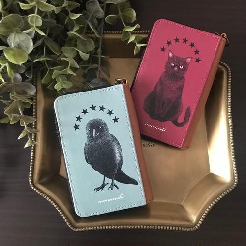 【受注生産】魔女の庭 パスケース付きコインケース