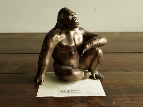 """ Golden Gorilla """