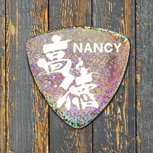 NANCY Takanori ピック