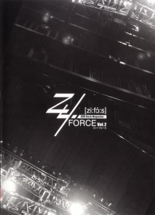 [写真集]Zy.[zi:] mega edition #04 【PIERROT】