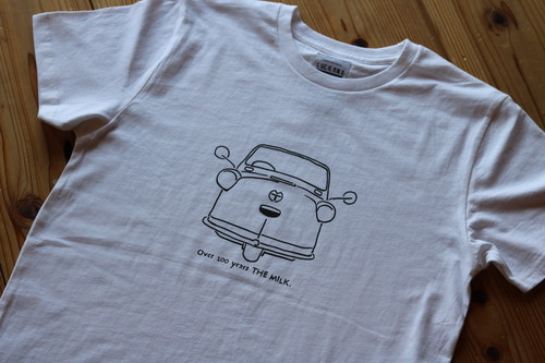 first delivery car T-shirt