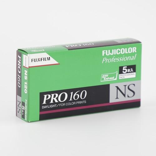 120mmフィルム ISO160 5本入りパッケージ フジカラープロフェッショナル FUJICOLOR PROFESSIONAL NS120 (ブローニー カラーネガフィルム)
