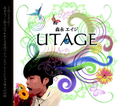 2nd Full Album UTAGE