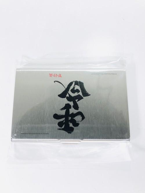 「平成⇔令和」アルミ名刺ケース