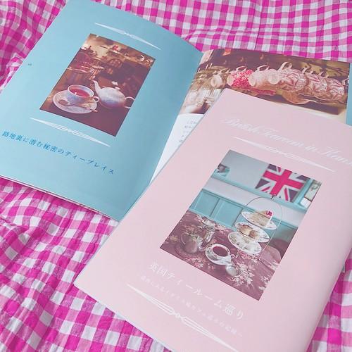 ZINE《英国風カフェ巡りBOOK》