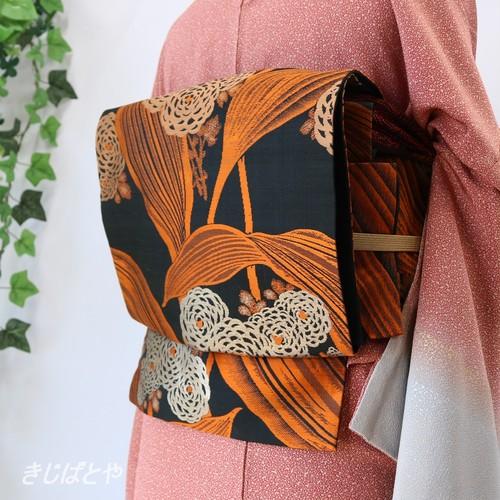 正絹 黒地に葉の袋帯