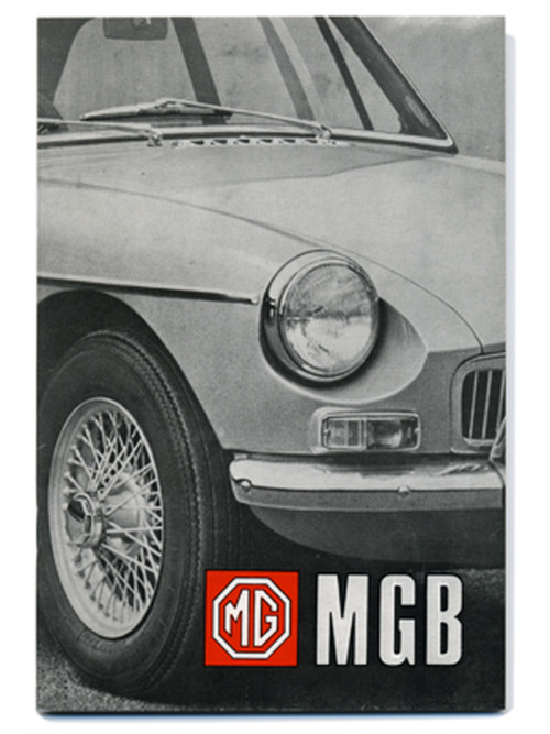MGB & GT・オーナーズ・ハンドブック・1968