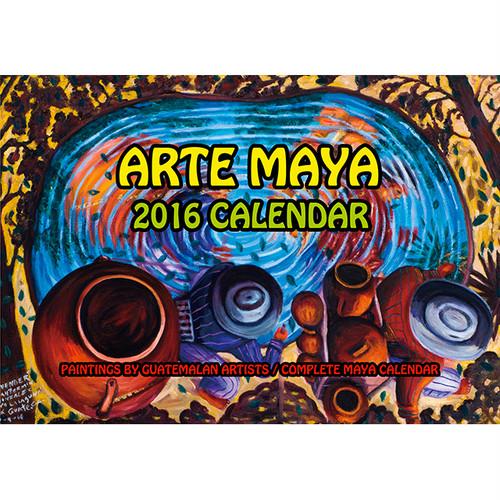 アルテマヤカレンダー2016