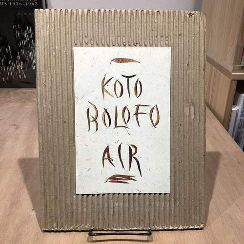 AIR / KOTO BOLOFO(͡コト・ボロフォ)