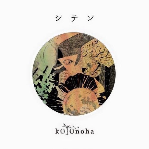 【DISTRO】kOTOnoha / シテン