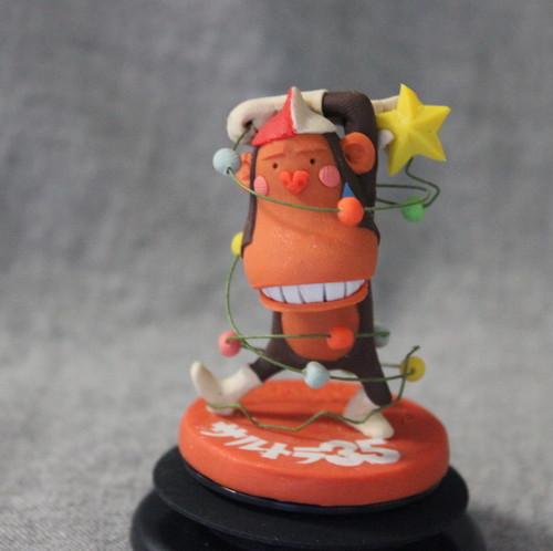樹脂粘土人形/星ガーラントからまりサル(台オレンジ)