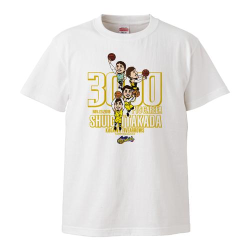 高田秀一選手 通算3000得点記念Tシャツ(B)