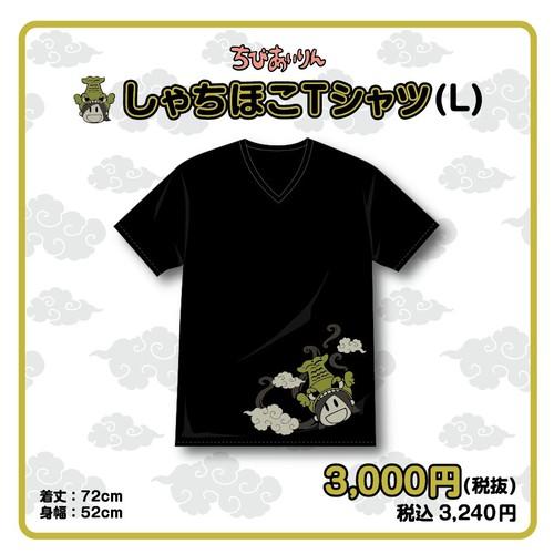 Tシャツ「ちびあいりん シャチホコ」(サイズL)