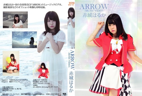 赤城はるか DVD「ARROW」MV