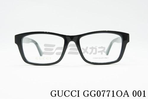 【正規取扱店】GUCCI(グッチ)GG0771OA 001 スクエア 正規品