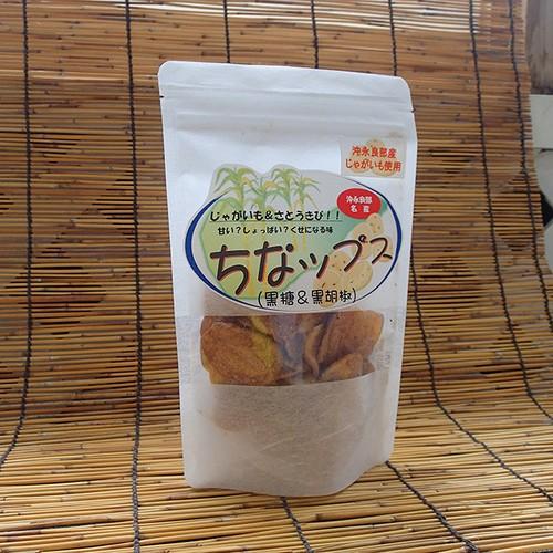 ちなップス (黒糖&黒胡椒味)