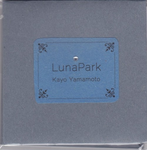 Luna Park/山本佳世