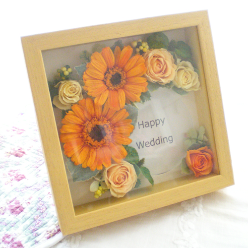 frame arrange 15cm角(イエローフレーム ガーベラオレンジ)