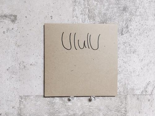 UlulU / UlulU EP