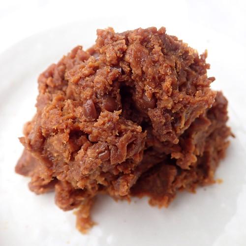 天然麹菌で作った自家製玄米麹味噌- 2年熟成 500g