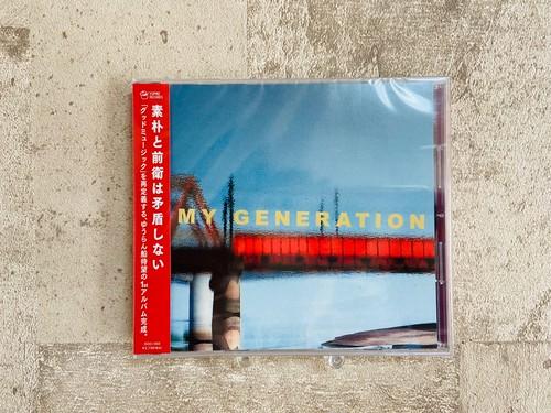 【特典】ゆうらん船  / MY GENERATION