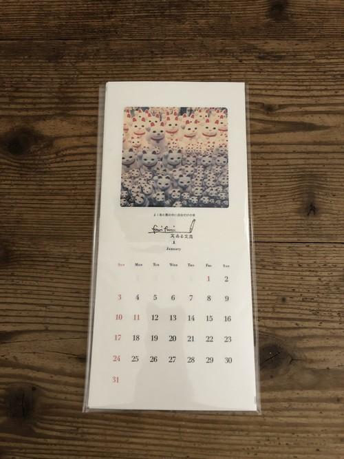 小谷ふみ 2021年カレンダー