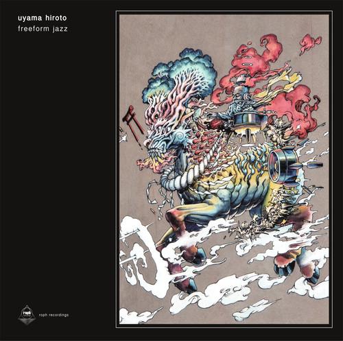 [pre-order]freeform jazz 2枚組アナログ盤 / uyama hiroto