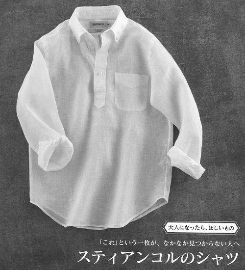 【定番品(対象外)】RE-MAKE POLO Linen White  レディースサイズ00、0