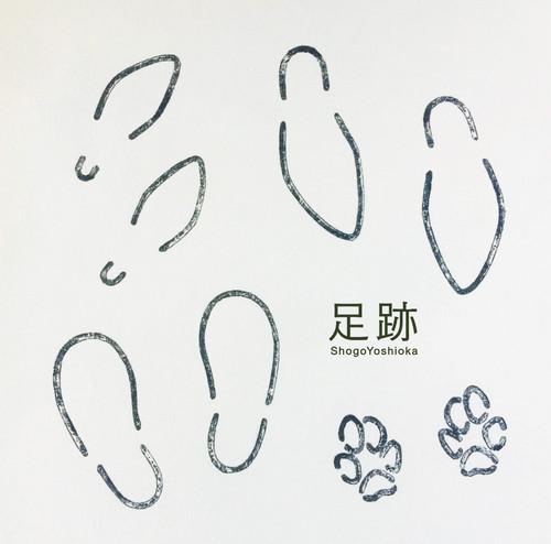 4rd mini Album「足跡」