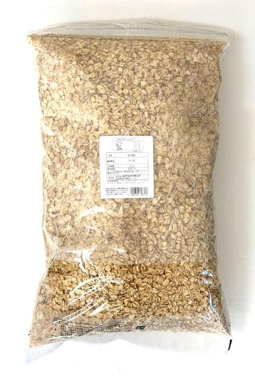 オーツ麦フレーク 3kg×2袋