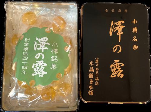 内容量【小分け包装100g】小缶 『水晶あめ玉』