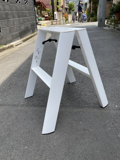 Luciano 2-step stool