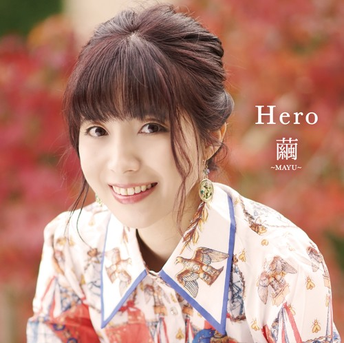Single「Hero」