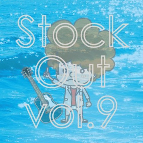 Stock Out-Vol.9-
