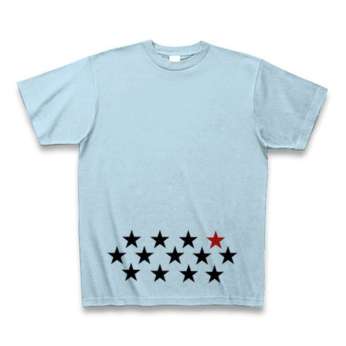 Hality star blue