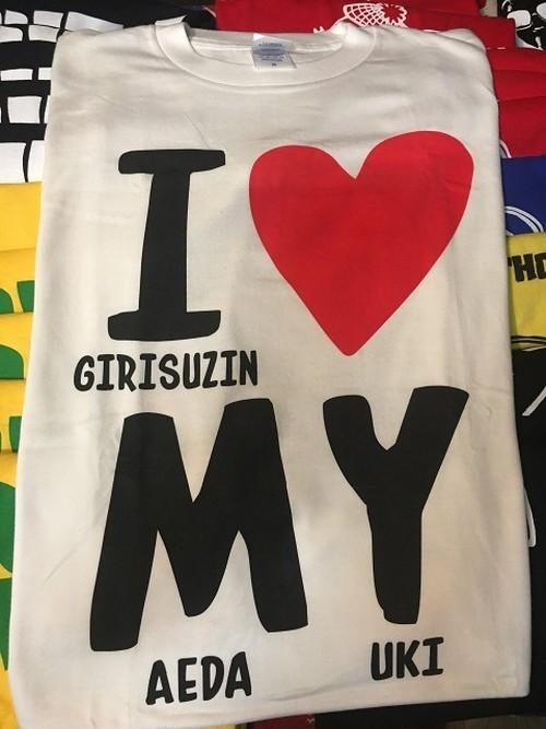 I♡MY Tシャツ(白)