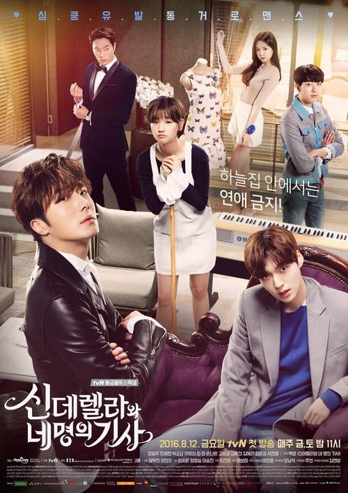 ☆韓国ドラマ☆《シンデレラと4人の騎士〈ナイト〉》DVD版 全話 送料無料!