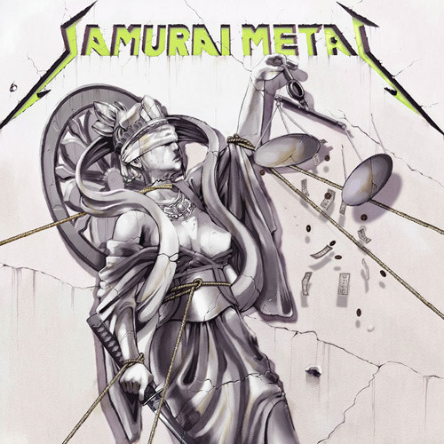 Samurai Metal vol.2 (Compilation) (2006)