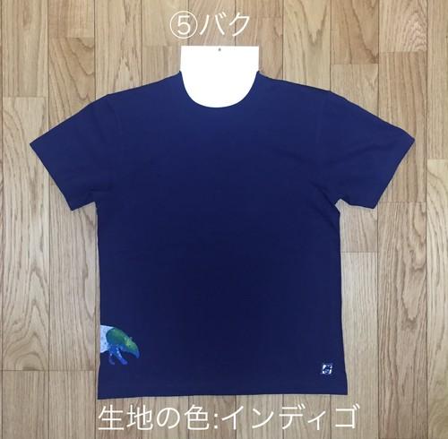 バクTシャツ(男性用Mサイズ)