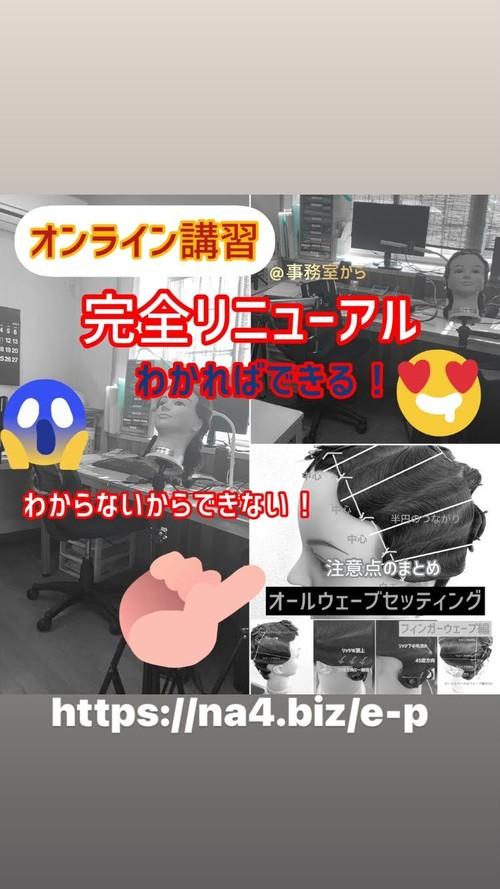 マスターコース(美容師国家試験対応)
