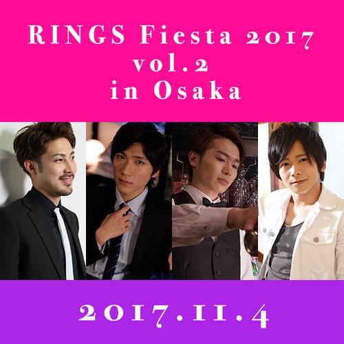 【RINGS】11.04 RINGS Fiesta 2017 vol.2 in Osaka