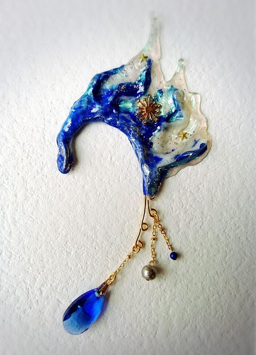 オーロラの耳飾り  「ひとり見上げたソラ」  29