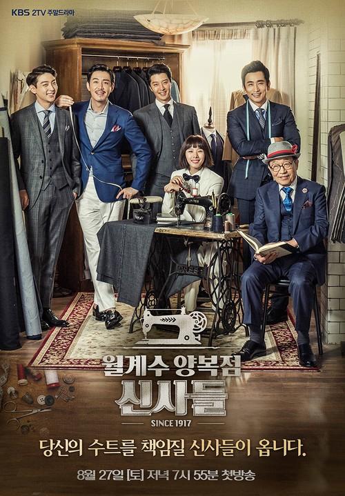 ☆韓国ドラマ☆《月桂樹(ウォルゲス)洋服店の紳士たち》Blu-ray版 全54話 送料無料!